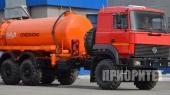 Автоцистерна для сбора газового конденсата и нефти АКН-10 (4320)