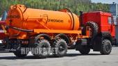 Автоцистерна для сбора газового конденсата и нефти АКНС-10 (4320)